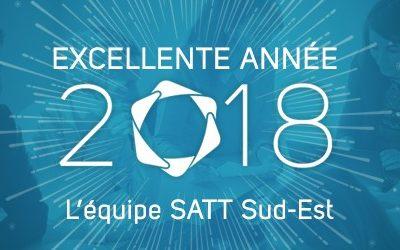 Meilleurs vœux 2018: rétrospective sur l'année 2017